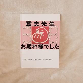 おすすめフォトブックネットプリントジャパンのフォトブック比較写真