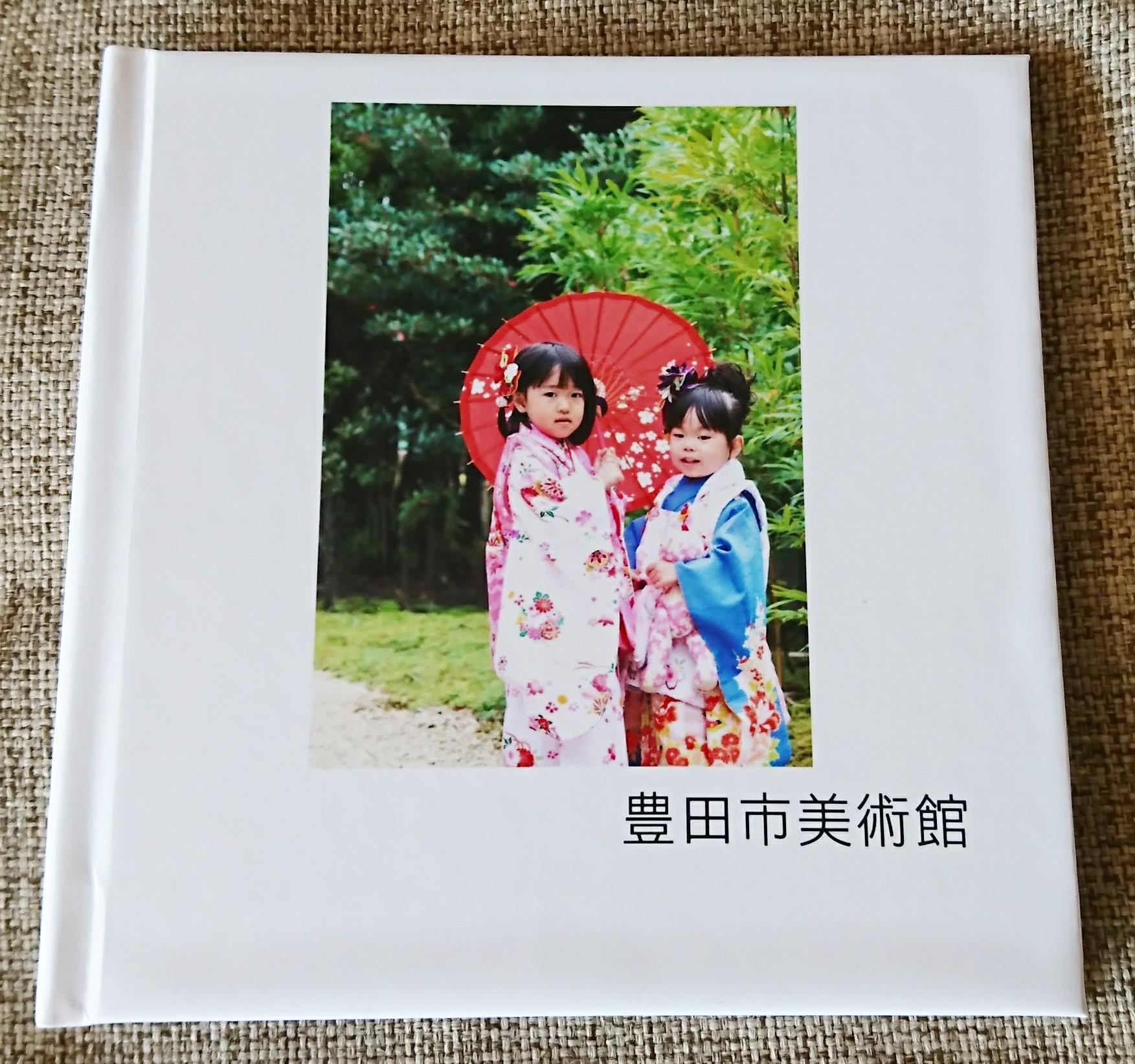 富士フイルム写真タイプのフォトブック!同じ写真で画質比較
