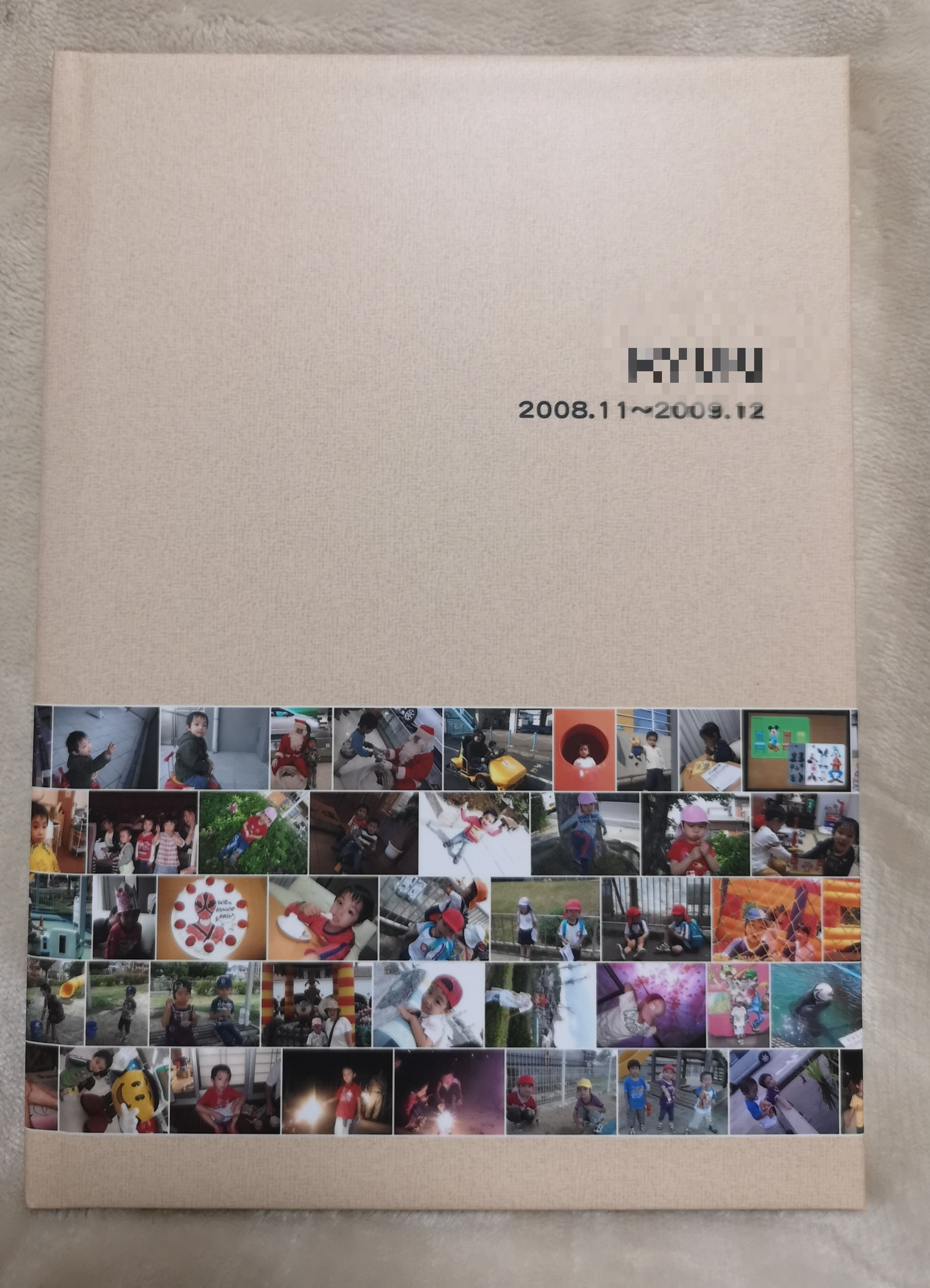 富士フイルムイヤーアルバムを徹底検証!おすすめサイズはこれ!