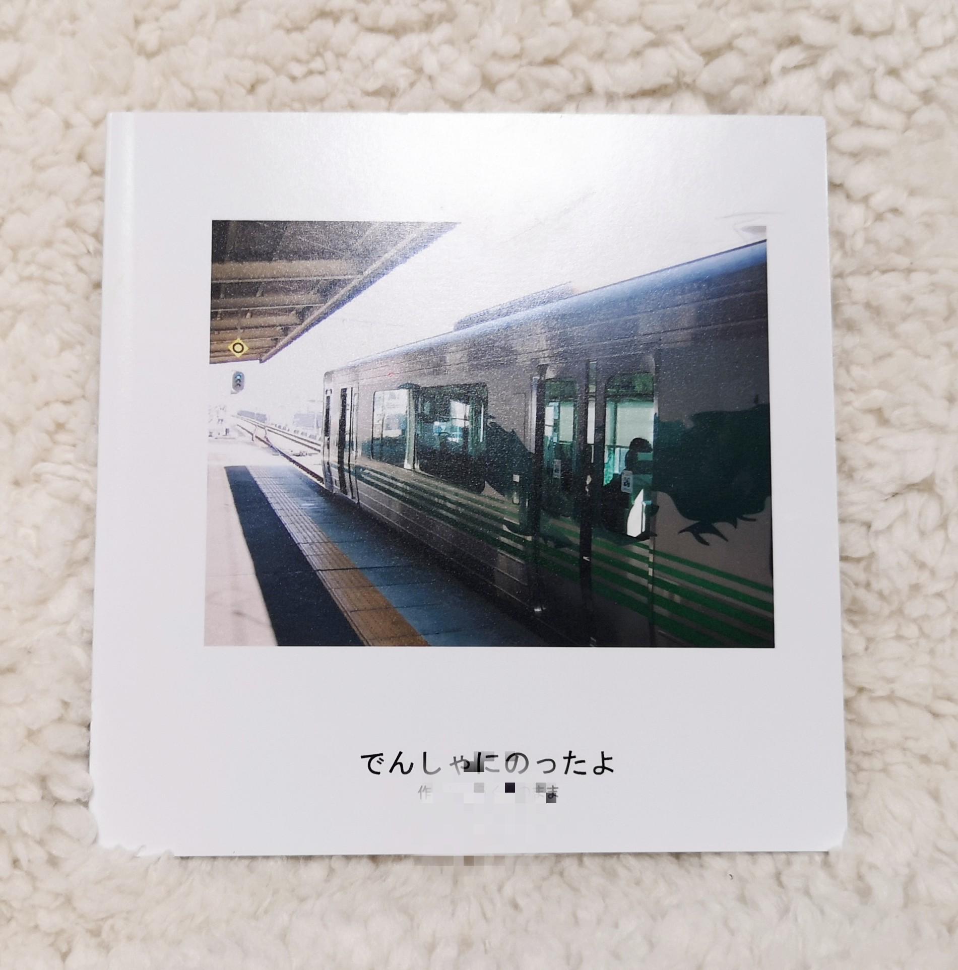 おすすめフォトブックカメラのキタムラのフォトブック比較写真