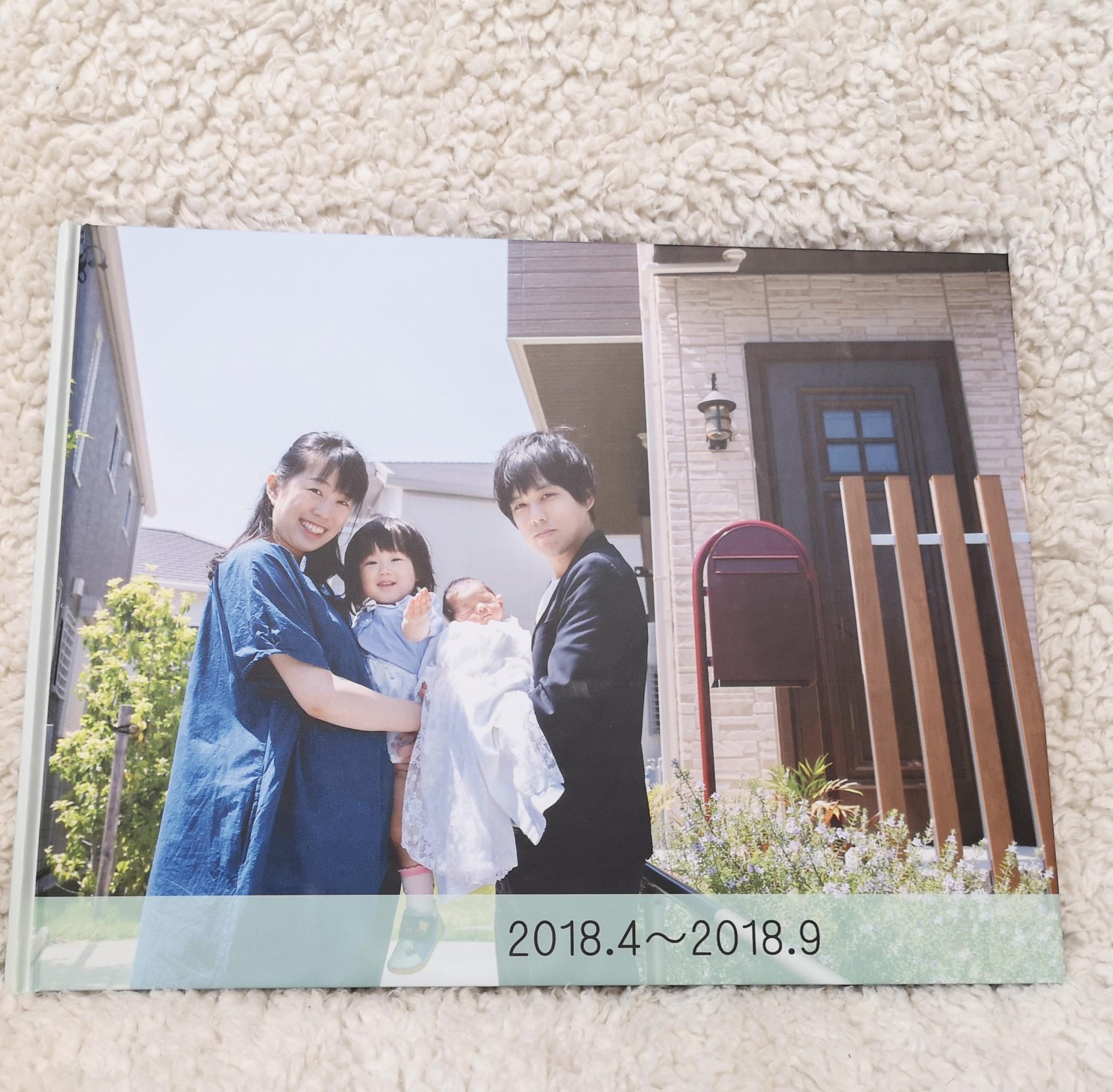 おすすめ子供の1年アルバム(イヤーアルバム)ココアル1