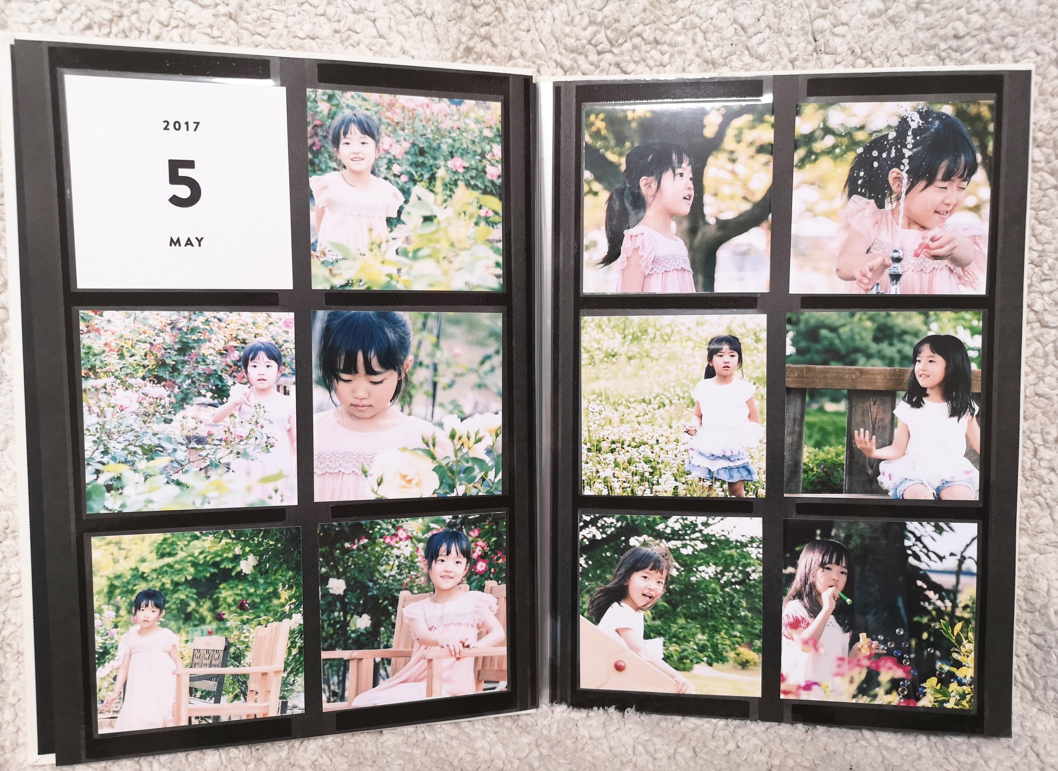 ALBUS(アルバス)のアルバムの写真2